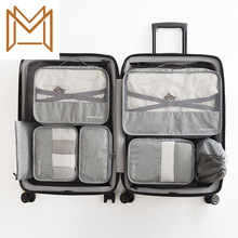 Travel Bag Paper Set Foldable Luggage Waterproof Tourism Clothes Shoe Bag Package