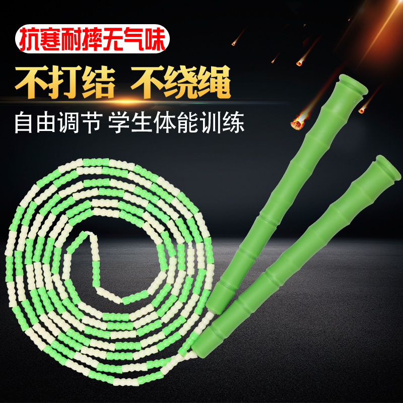 Manufacturers Direct Selling Pattern Bamboo Joint Jump Rope Adult Children Primary School STUDENT'S Antifreeze TPU Kindergarten