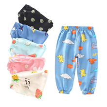 Children's Mosquito Pants Summer Baby Bloomers Small Medium Trousers boys and girls  Breathable Air-conditioned Pants
