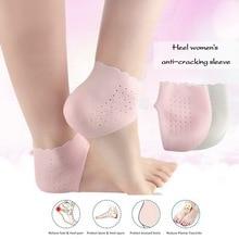 Socks Protective-Cover Sport-Shoes-Accessories Gel Care-Tool Heel Skin-Foot-Heel Cracked
