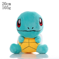 Squirtle 20cm