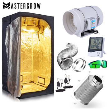 """Grow Tent Room Kit(No Led Light In This Kit!) Hydroponic Growing System+4""""/ 6""""/ 8"""" Carbon Filter Combo Multiple Size Dark Room"""