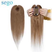 SEGO 6x9 см накладные человеческие волосы на шелковой основе для женщин натуральные неповрежденные удлинители волос на зажиме верхняя часть в...