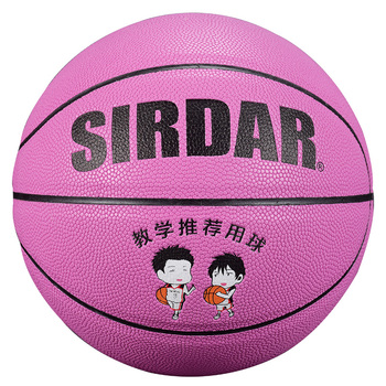 SIRDAR Basketball Ball PU Materia size 4 Official Basketball Arrive Outdoor Indoor Training Leather Basketball image