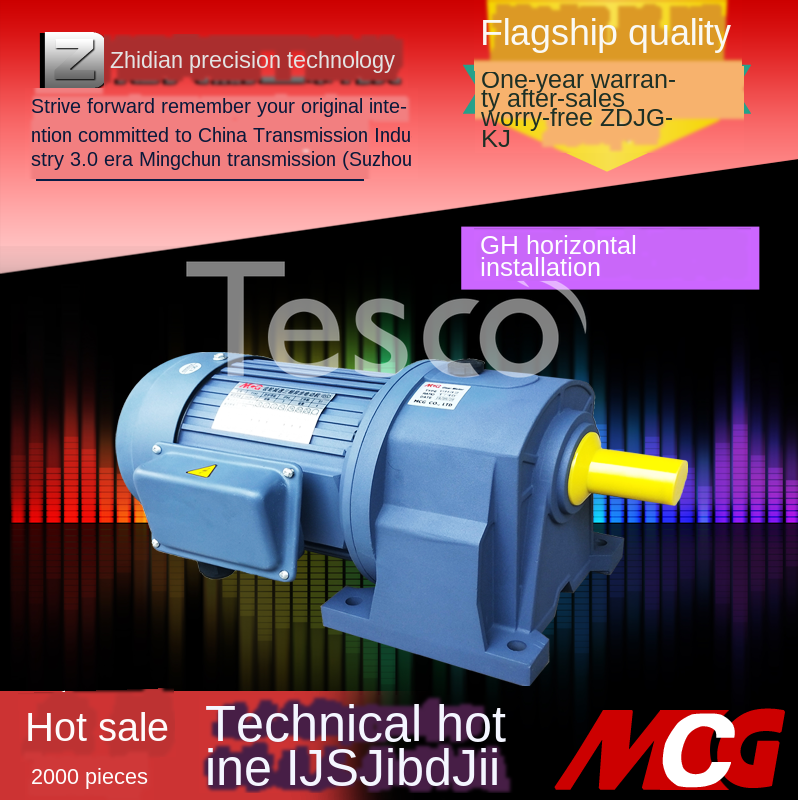 Customized reducer three-phase 380V gear reducer motor 400W GV reducer motor integrated