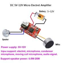 1 шт. DC 5 V-12 V микро электретный усилитель микрофон конденсаторный микрофон мини-микрофон Плата усилителя