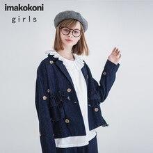 Short Jacket Imakokoni Dark-Blue Autumn Design Student Long-Sleeved Tide 192764 Female