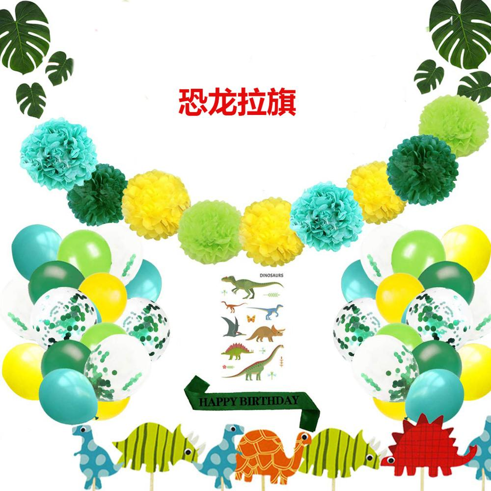Baby Party Decorations Set Dinosaur Theme Birthday Party Baby Gift Kids Party Decorations