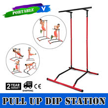 Pull Up Dip Station Power Tower Station Multi-Station Workout Pull Up Station