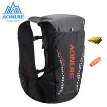 AONIJIE C943 18L Ultra Trail Running Hydration Backpack Rucksack Bag Vest 2L Water Bladder Hiking Marathon Race SM LXL