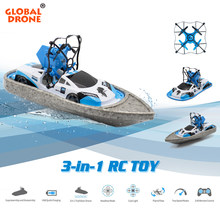 Drone Global RC Hovercraft Mini Drone bateau véhicule radiocommandé Machine Quadrocopter RC jouet Dron avion bateau VS E016F(China)