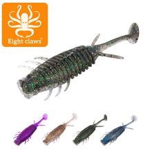 Eight Claws Bait Soft Rubber Fishing Lure 8.6g 9cm Soft Swimbait Artificial Jigging Worm Silicone Lures Fishing Tackles