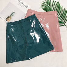 Korean high waist hip bright face patent leather skirt