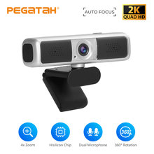 2k 4x веб камера 1080p Автофокус с микрофоном 4k для ПК usb