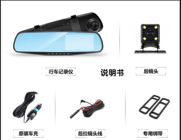Car Dvr Camera Video-Recorder Rearview-Mirror Dual-Lens Night-Vision Full-Hd 1080P Digital