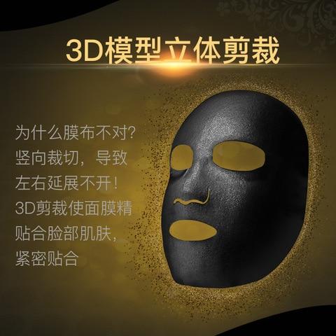 essencia mascara preta combinacao mascara atacado fabricante feminino