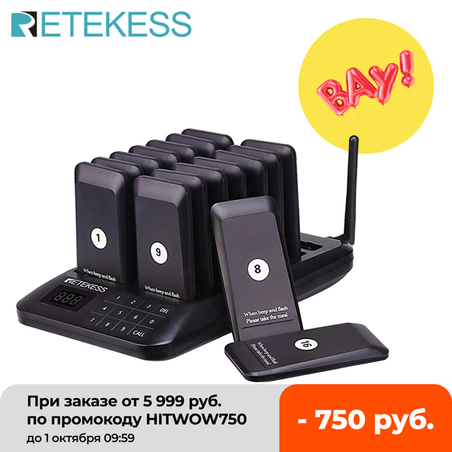 Retekess TD157 Restaurant Pager Buzzer Wireless Call 16 Coaster Receiver For Coffee Food Court Church Nurse Clinic Queue System 1