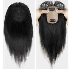 Натуральные черные и коричневые человеческие волосы manwei парик
