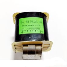 Double C amorphous iron core 30mA 1380H 5450Ω choke coil for European tube amplifier Choke coil Eliminate hum