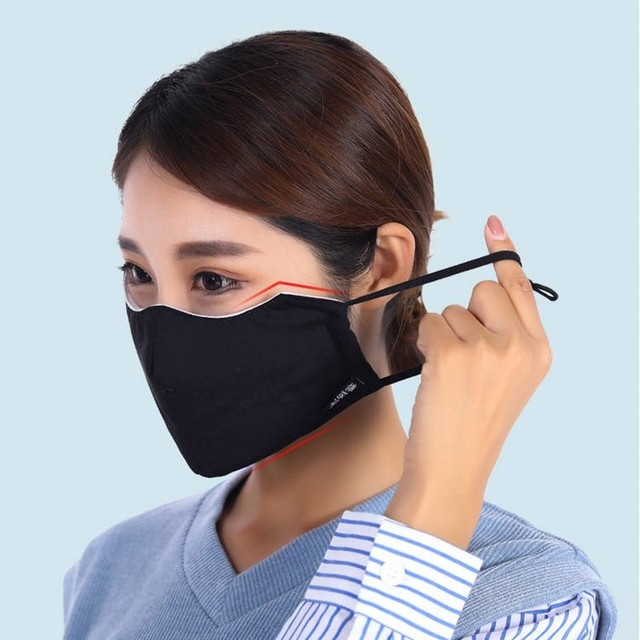 4pc Winter Mask Cotton PM2.5 Mouth Mask Anti Dust Mask Washable and Reusable Windproof Mouth-muffle Face Masks for Men and Women 4