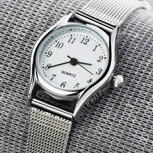 Fashion Casual Women Watches Stainless Steel Mesh Band Quartz Ladies Small Reloj Mujer uhr damen