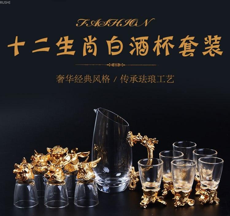 Boîte-cadeau créative en verre de cristal avec le diviseur en verre de vin du zodiaque ensemble fort verres à liqueur pour le vin blanc chinois