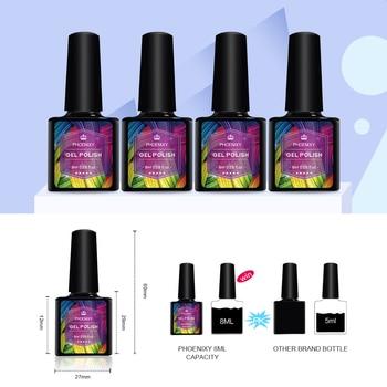 Professional Manicure Set With UV LED Lamp Nail Gel Polish Kit Soak Off Electric Nail Drill Machine Kit Complete Nail Art Tools 3