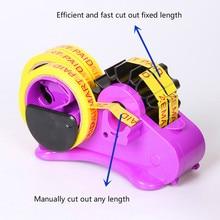 Многофункциональная лента, ленточный резак, автоматический держатель ленты
