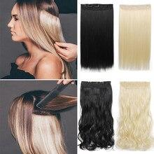 XINRAN, цельные бразильские волосы для наращивания, 5 заколок, прямые синтетические волосы для наращивания