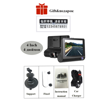 4.0 Inch Car DVR 3 Cameras Lens IPS Dash Camera Dual Lens With Rearview Camera Video Recorder Auto Registrator Dvrs Night Vision image