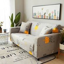 1 2 3 4 Seater Elastic Stretch modern Sofa Covers for Living Room Sofa Couch Slipcovers