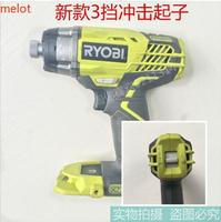 Ryobi RYOBI genuine Yoshiaki 18V charge LED lighting group impact new 3 files (used products)