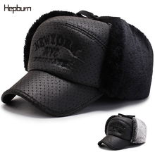 Hepburn Brand Winter Black Wool Ear Face Protection Bomber Hats Thicker Plus Velvet Keep Warm Woman/Mens baseball Cap Ski Hat