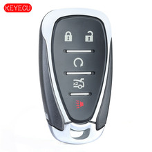 KEYECU akıllı uzaktan anahtar 315MHz 433MHz ID46 için Chevrolet Cruze Malibu Camaro FCC: HYQ4EA ,HYQ4AA P/N:13508769