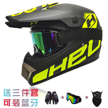 Electric motorcycle helmet mens and womens cool all covered locomotive off-road season universal