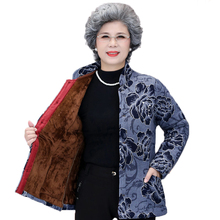 Grandmother Winter Thicken Fleece Coat Elderly Women Thick Wool Fabric Liner Basic Jacket Female Puffer Quilted Outerwear Parkas