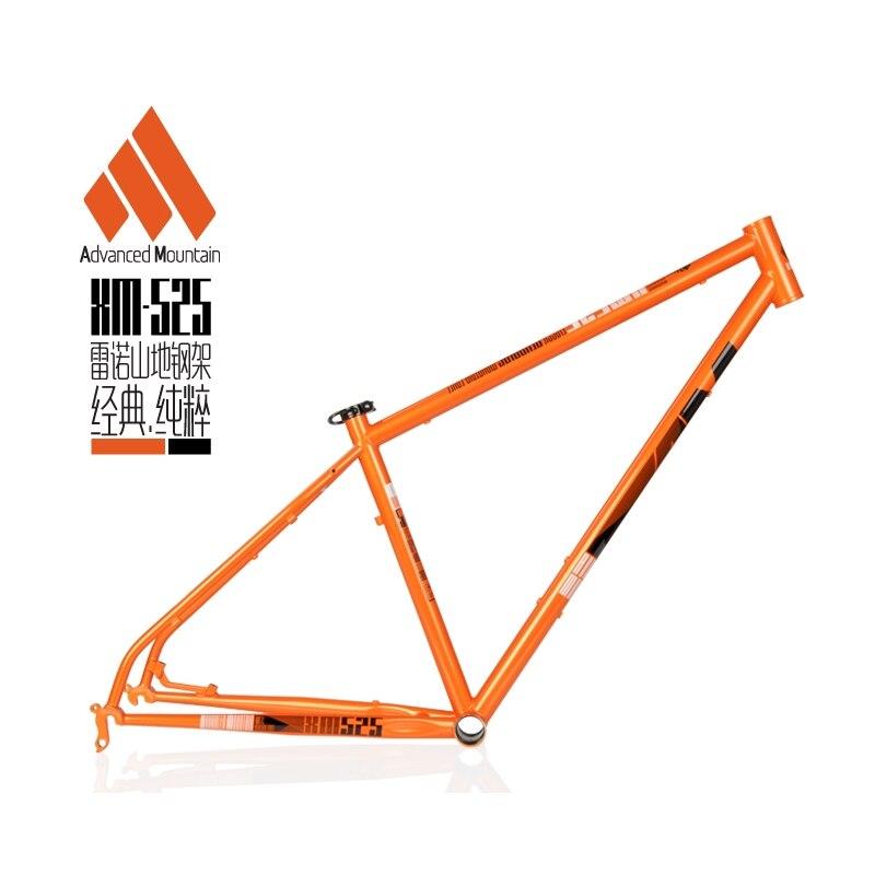 18-XM525-orange1