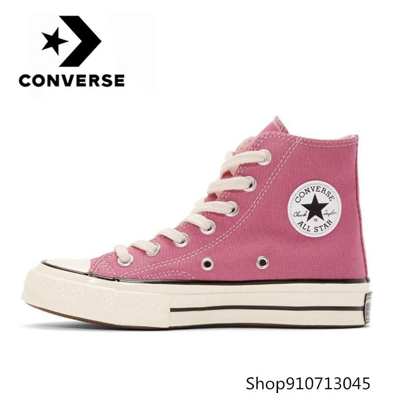 h-1970s-converse-a10