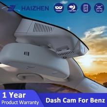 Original HAIZHEN Dash Cam 1080P FHD Car DVR Camera wifi APP Control  6-Lens Night Vision Hidden Style Dashcam for Benz Dedicated