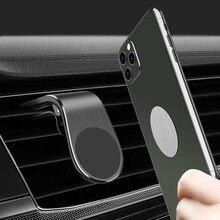 Metal Magnetic Car Phone Holder for Audi A4 b6 b8 b7 b9 b5 A6 A3 A8 Q3 Q5 Q7 Q8 Air vent Magnetic Holder Car GPS Mount Holder