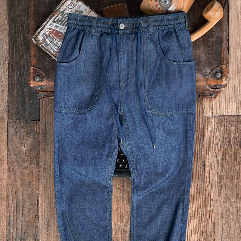 Maden Men's Vintage Elastic Jeans Early Autumn Cotton Tannin Slim Straight Pants