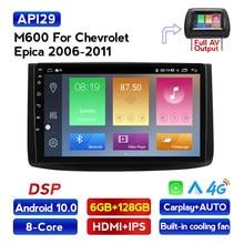 MEKEDE – lecteur multimédia de voiture pour Chevrolet Lova Captiva Gentra Aveo Epica 2006 – 2011, Android, GPS, unité principale carplay intégrée