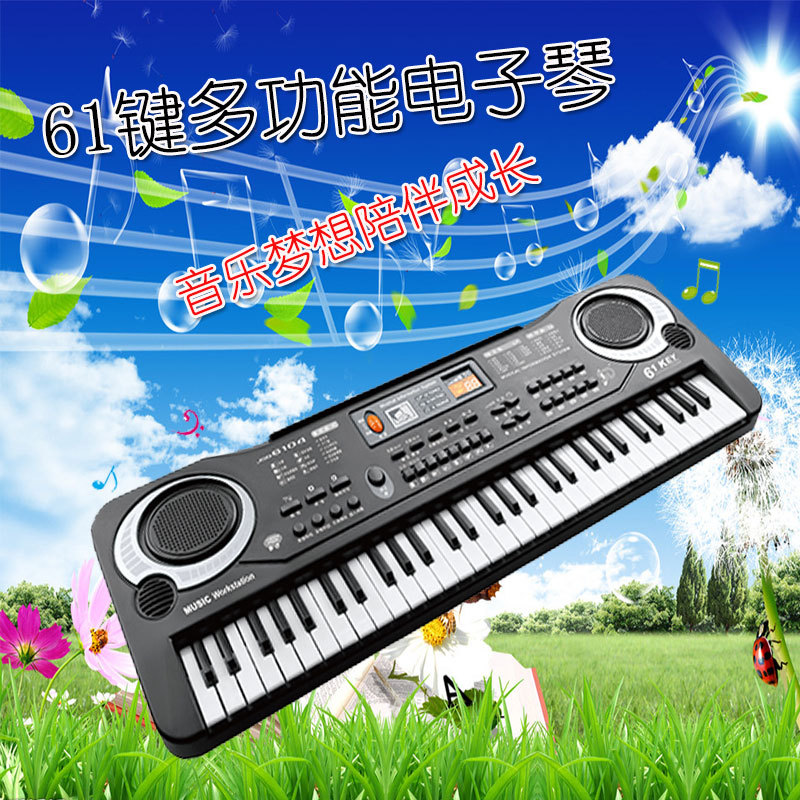 61 Key Multi-functional Electronic Keyboard With Microphone Educational Early Childhood Children ENLIGHTEN Music Toy Electronic