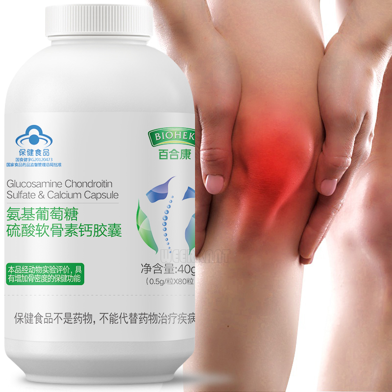 Glucosamine Chondroitin Sulfate Capsules Double Strength Promotes Joint Comfort & Flexibility 80pcs
