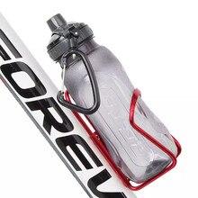 Велосипедный держатель для бутылки с водой стойка бутылка из алюминиевого сплава держатель крепление для горного складного велосипеда велосипедные аксессуары