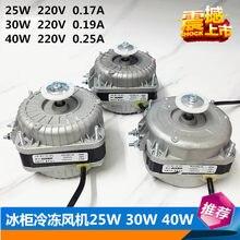 25w30w40w sombreado pólo motor de indução freezer geladeira freezer ventilador de refrigeração ventilador condensador motor