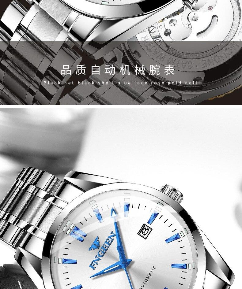 Homens marca superior fngeen automático relógios mecânicos
