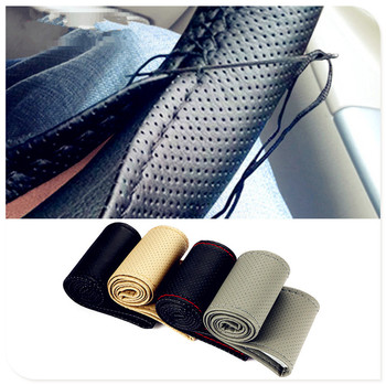 Car Braid Wheel Steering Cover 38cm For BMW E34 F10 F20 E92 E38 E91 E53 E70 X5 M M3 E46 E39 E38 E90 M140i 530i 128i image