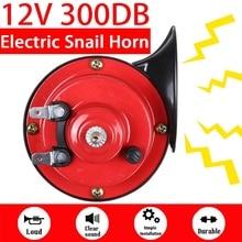 12 В 300 дБ супер звуковой сигнал для грузовиков громкий воздушный Электрический Улитка двойной звуковой сигнал буксирующий звук для автомоб...