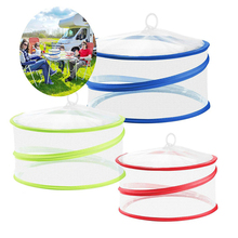 3 Pcs Dust Covers Set Food Protector Insect-proof Mosquito Encasement  Outdoor Collapsible Storage Round Shape Insect Prevention
